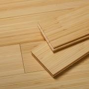 Natural Edge Grain Bamboo Flooring
